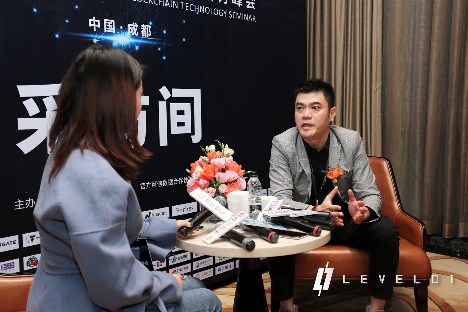 Adam Ooi of Level01 Meets Press
